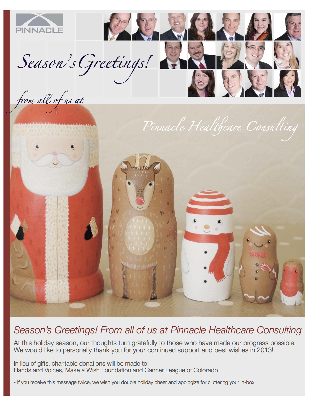 Pinnacle 2012 Seasons Greetings